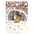ロジャーラボード クリスマス アドベントカレンダー (雪の中のキツネの親子) カード