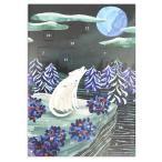 ロジャーラボード クリスマス アドベントカレンダー (オオカミ親子と満月) カード