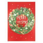 ロジャーラボード クリスマス アドベントカレンダー (クリスマスリースと小鳥) カード