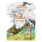 SANTORO GRAPHICS ポップアップ スウィングカード (コウノトリと赤ん坊)グリーティングカード