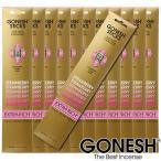 GONESH ガーネッシュ お香スティック Strawberry -ストロベリー- x12パックセット(合計240本入り) 送料無料