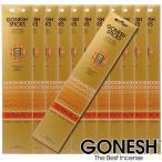 GONESH ガーネッシュ お香スティック Sandalwood -サンダルウッド- x12パックセット(合計240本入り) 送料無料
