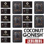 ショッピング車 メール便不可 GONESH ガーネッシュ ビッグゲル エアフレッシュナー 芳香剤 Coconut -ココナッツ- 5個セット