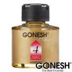 メール便不可 GONESH ガーネッシュ リキッド瓶 エアフレッシュナー 芳香剤 No.4 -オーチャードアンドヴァイン-