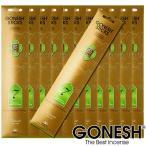 GONESH ガーネッシュ お香スティック No.7 -アースリーワンダーズ- x12パックセット(合計240本入り) 送料無料