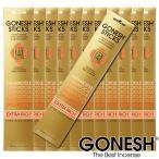ショッピングオレンジ GONESH ガーネッシュ お香スティック Dreamcicle -ドリームシクル- x12パックセット(合計240本入り) 送料無料