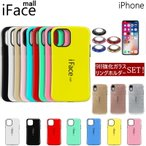 iface mall ケース iphone7/iPhone6s/iphone6/iPhone SE/5s/5/galaxy s7edge SC-02H/SCV33ケース