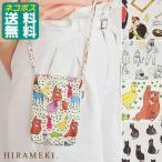 ショッピングポシェット メール便で送料無料 ポシェット HIRAMEKI ヒラメキ ミニポシェット ART CLOTHシリーズ