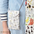 ショッピングポシェット メール便で送料無料 ストラップケース HIRAMEKI ヒラメキ ART CLOTHシリーズ ポシェット