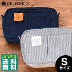 バッグインバッグ ポーチ レディース インナーキャリング デニム S バッグ 帆布 A6 メール便で送料無料