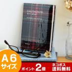 ネコポスで送料無料 スケジュール帳 2017 A6リネン パターン タイプB 手帳