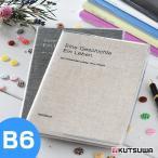 手帳 2021年 スケジュール帳 リネン B6 DELFONICS デルフォニックス 10月始まり 月曜始まり ウィークリー 大人かわいい おしゃれ かわいい 日記 麻 110068