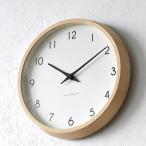 掛け時計 電波時計 レムノス カンパーニュ 電波掛け時計 壁掛け時計 電波 時計 おしゃれ 北欧 シンプル