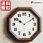掛け時計 Lemnos / レムノス 八角の時計 WR11-01 /Riki/壁掛け/壁掛け時計/掛時計/時計/ おしゃれ/渡辺力/人気/デザイン/インテリア/北欧 / クロック∇∇