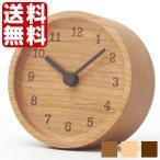 置き時計 Lemnos/レムノス MUKU desk clock/ムク デスク クロック/LC12-05/置度計/木目/ナチュラル/カントリー/時計/おしゃれ/人気/デザイン/インテリア∇∇