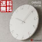 Lemnos CARVED line NTL10-19C