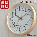 レムノス Lemnos タカタ AY clock RC エーワイ クロック RC AY14-10