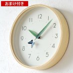 掛け時計 レムノス とまり木の時計 SUR18-16 時計 lemnos かわいい おしゃれ ナチュラル 北欧 木製 子ども 子供部屋 プレゼント