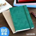 ショッピング手帳 ネコポスで送料無料 スケジュール帳 2017 スープル B6変型 手帳 マークス エディット
