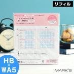 マークス システム手帳 リフィル HB×WA5 6穴 ハビットトラッカー ドット方眼メモ 36ヶ月 チェックリスト 習慣ログ 差し替え用 inspic アシュフォード 対応