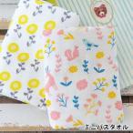 ショッピングガーゼ バスタオル ミニバスタオル 暮らしのいいもの Kids Towel かさばらないミニバスタオル 47×100cm 日本製 ベビー ギフト かわいい おしゃれ メール便送料無料
