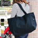 トートバッグ リバーズ ジッパートップトートバッグ マザーズバッグ キャンバス 大きめ ファスナー レディース メンズ A4