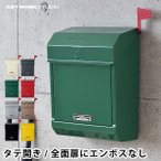 MAIL BOX 2 TK-2079 ポスト 郵便ポスト MAILBOX MAIL BOX メールボックス MAILBOX2 郵便受け アメリカン