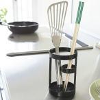 シンプルなデザインで使いやすい箸立て。はし立て / 箸立て