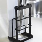 まな板立て 包丁立て tower CUTTING BOARD & KNIFE STAND カッティングボード & ナイフスタンド 台所用品 / キッチン用品 / 収納