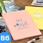 クツワ 2020年 スヌーピー 家族手帳 B6 薄型 605SQA シンプル ホワイト