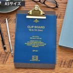 クリップボード penco O/S ゴールド A5 クリップファイル バインダー DP161 ペンコ かっこいい おしゃれ ボード 文房具 会議