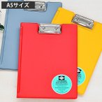 クリップボード penco A5 クリップファイル バインダー DP058 ペンコ かっこいい かわいい ミニサイズ ボード 文房具 会議