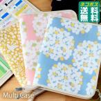ショッピング母子手帳ケース メール便で送料無料 母子手帳ケース マルチケース カードケース 北欧 ベビー ギフト クォーターリポート 日本製
