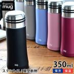 水筒 サーモマグ Thermo mug スマートボトル 350ml 真空二重 軽量 おしゃれ スマート ステンレスボトル