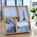 【よりどり送料無料】 フォトフレーム ハロウ4 写真立て おしゃれ 壁掛け 置き型 木製 北欧 L版 4枚 かわいい フォトスタンド