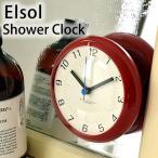 スタンド&ウォールシャワークロック パラデック Elsol エルソル ELS-115 時計 風呂 バス 洗面所 防水 防滴 時計 卓上 吸盤 置時計