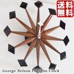 掛け時計 ジョージネルソン ポリゴン・クロック GN216 ナイスデイ 掛時計 壁掛け おしゃれ 北欧 アンティーク レトロ 壁掛け時計 デザイン 人気 インテリア