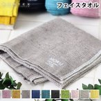 フェイスタオル MOKU Light Towel Mサイズ 今治製 コンテックス kontex 日本製  綿 33×100 ロング丈 スポーツ 薄手 ギフト おしゃれ 吸水 速乾 国産