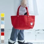 ネコポスで送料無料 トートバッグ フランダースリネン トートバッグXS 鞄 キャンバス リネン レディース ナチュラル系 小さめ 布 無地 シンプル