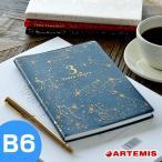 手帳 スケジュール帳 3年手帳 2018 星空 B6 3年連用 アーティミス 18W3B6-HZ 1月始まり ダイアリー ビジネス 3年 日記