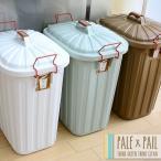 ショッピングゴミ箱 ゴミ箱  PALE×PAIL 60L ベランダ 屋外 ペール × ペール 日本製 キッチン おしゃれ 北欧 大容量
