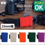 ネコポス対応可 25mm ダイアグナル ニンジャ バインダー diagnl Ninja Binder カメラ ニンジャストラップ 一眼レフ ミラーレス デジタルカメラ カメラ用品 ∇∇