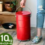 米びつ オバケツ ライスストッカー 10kg キャスター付 缶 フードストッカー 5色 計量カップ付き 日本製 トタン製 洗える レトロ お米
