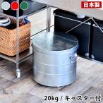 米びつ おしゃれ ライスストッカー オバケツ 20kg キャスター付 米櫃 計量カップ付き 日本製 缶 お米 精米 白米 乾物 OBAKETSU