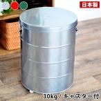 米びつ おしゃれ オバケツ ライスストッカー 30kg キャスター付 米櫃 日本製 缶 お米 精米 白米 乾物 計量カップ付き OBAKETSU