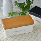 お弁当箱 1段 ランチボックス 日本製 おしゃれ 電子レンジ対応 食洗機対応 ライフイズビューティフル LB 木目BCランチS
