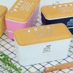 お弁当箱 2段 おしゃれ ランチボックス 日本製 電子レンジ対応 食洗機対応 PARIS パリス ネストランチ ガーランド かわいい