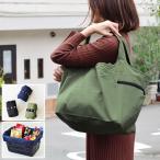 エコバッグ レジカゴ MOTTERU モッテル クルリト ビッグマルシェバッグ トート おしゃれ メンズ 大容量 かごバッグ 無地 ショッピング 買い物