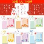 紙石鹸 除菌 紙石鹸 日本製 みこのおとも 紙せっけん キッチン、日用品、文具 バス、洗面所用品 せっけん