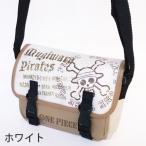 アニメ キャラクター ONE PIECE 海賊 麦わら ドクロ マーク